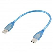 USB удлинитель AM-AF, C-Net, 0.3m