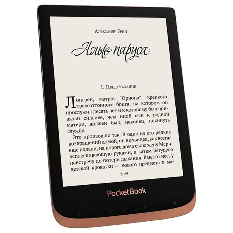 Электронная книга PocketBook PB632-K-CIS коричневый