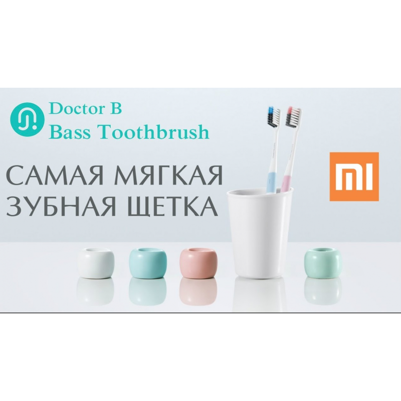 Xiaomi Doctor B toothbrush travel package, зубная щетка