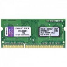Оперативная память для ноутбука, Kingston DDR3 4Gb, 1333MHz, SO-DIMM