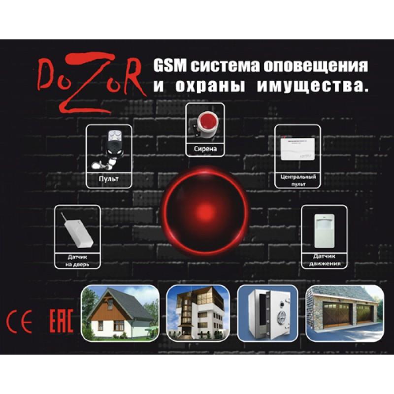 GSM Сигнализация DoZoR